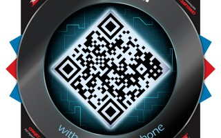 QR Code floor graphic